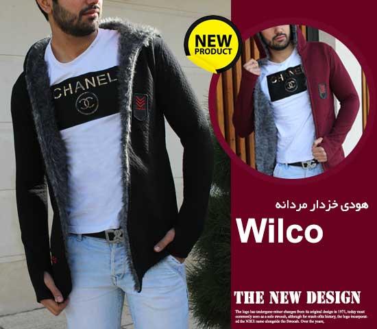 هودی خزدار مردانه  Wilco