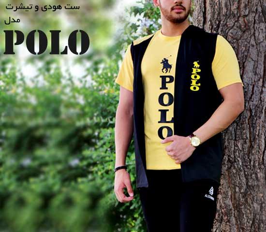 ست هودی و تیشرت مدل polo