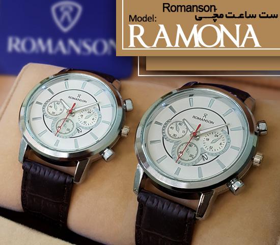 ست ساعت مچیRomanson مدل Ramona