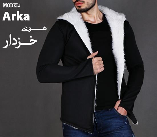 هودی خزدار مردانه  مدل  Arka