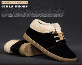کفش دخترانه مدل sophia